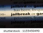 Small photo of jailbreak word in a dictionary. jailbreak concept.