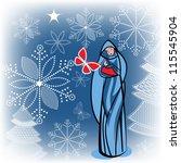 Mutter Mary Kreuz Halskette Jungfrau Maria Halskette