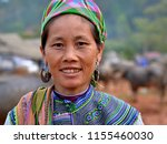 bac ha  vietnam   march 18 ... | Shutterstock . vector #1155460030