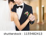 happy just married young couple | Shutterstock . vector #1155482413
