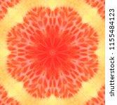 seamless watercolor yellow  ... | Shutterstock . vector #1155484123