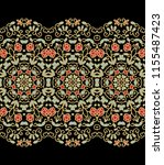 seamless vector floral ornament | Shutterstock .eps vector #1155487423