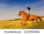 Beautiful Girl Riding A Horse...