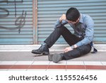 unemployed man sitting on the... | Shutterstock . vector #1155526456