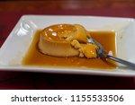 favorite traditional filipino...   Shutterstock . vector #1155533506