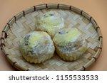 favorite traditional filipino...   Shutterstock . vector #1155533533