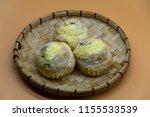 favorite traditional filipino...   Shutterstock . vector #1155533539