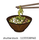 hand drawn japanese food sketch ... | Shutterstock .eps vector #1155538960