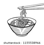 hand drawn japanese food sketch ... | Shutterstock .eps vector #1155538966
