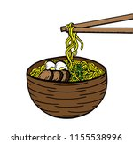 hand drawn japanese food sketch ... | Shutterstock .eps vector #1155538996
