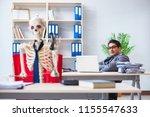 businessman working with... | Shutterstock . vector #1155547633