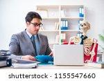 businessman working with... | Shutterstock . vector #1155547660