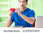 young doctor working in the...   Shutterstock . vector #1155547693