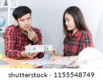 confident team of engineers... | Shutterstock . vector #1155548749