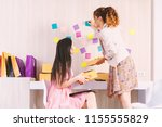 young asian happiness...   Shutterstock . vector #1155555829