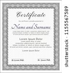 grey awesome certificate... | Shutterstock .eps vector #1155567589