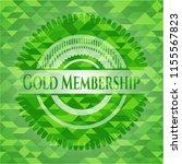 gold membership green emblem.... | Shutterstock .eps vector #1155567823