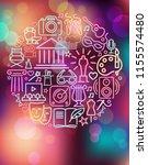 art and entertainment. set of... | Shutterstock .eps vector #1155574480