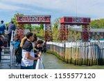new york  usa   may 12  2018 ...   Shutterstock . vector #1155577120