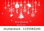 silhouette merry christmas  ... | Shutterstock .eps vector #1155583240