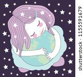 cute little girl hugging the... | Shutterstock . vector #1155591679