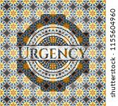 urgency arabic emblem... | Shutterstock .eps vector #1155604960