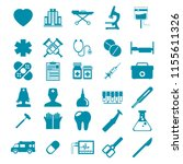 vector medical icons set. | Shutterstock .eps vector #1155611326