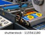 printing machine   Shutterstock . vector #115561180