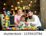cooperation concept. family... | Shutterstock . vector #1155613786