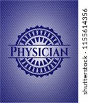 physician badge with denim... | Shutterstock .eps vector #1155614356