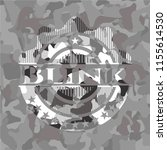 blink on grey camouflage pattern | Shutterstock .eps vector #1155614530