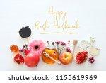 rosh hashanah  jewish new year... | Shutterstock . vector #1155619969