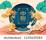 Stock vector mid autumn festival in paper art style with its chinese name in the middle of moon lovely rabbit 1155639283