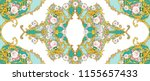 decorative composition with... | Shutterstock . vector #1155657433