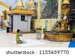 yangon   myanmar   august 11...   Shutterstock . vector #1155659770