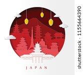 japan travel banner. travel and ... | Shutterstock .eps vector #1155664390