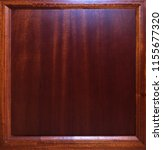 mahogany is a kind of wood the... | Shutterstock . vector #1155677320