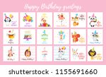 vector cartoon style set of... | Shutterstock .eps vector #1155691660