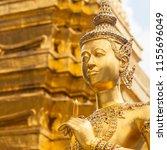 ki nara at grand palace in...   Shutterstock . vector #1155696049