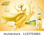 banana juice splash ads. season ... | Shutterstock .eps vector #1155702883