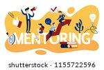 mentoring concept. idea of... | Shutterstock .eps vector #1155722596