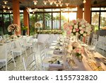 wedding ceremony setup | Shutterstock . vector #1155732820