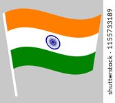flag of india waving on the... | Shutterstock .eps vector #1155733189
