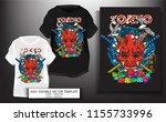 t shirt print design.japanese...   Shutterstock .eps vector #1155733996