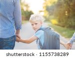 father and older brother... | Shutterstock . vector #1155738289
