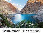beautiful serene lake in  fann... | Shutterstock . vector #1155744706