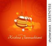 happy janmashtami design... | Shutterstock .eps vector #1155747553