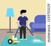 carpet cleaning illustration | Shutterstock .eps vector #1155753229