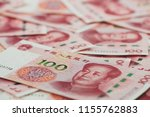 yuan notes from china's... | Shutterstock . vector #1155762883