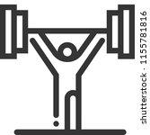weight lifting stick figure ... | Shutterstock .eps vector #1155781816
